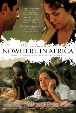 Постер фильма Нигде в Африке (2001)