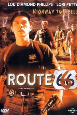 Постер фильма Шоссе 666 (2001)