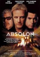 Абсолон (2003)