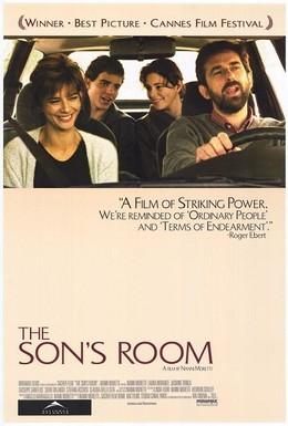 Постер фильма Комната сына (2001)