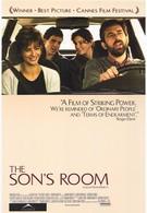 Комната сына (2001)