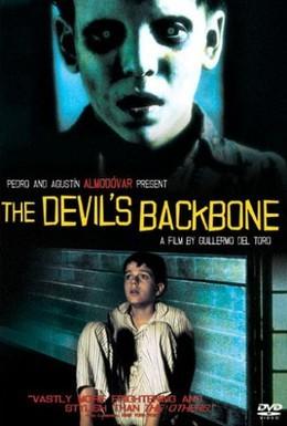 Постер фильма Хребет дьявола (2001)