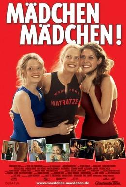 Постер фильма Девочки сверху (2001)