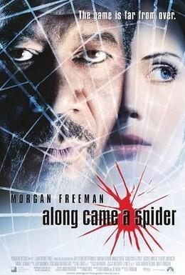 Постер фильма И пришел паук (2001)