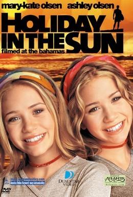 Постер фильма Солнечные каникулы (2001)