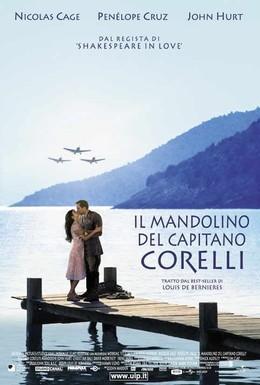 Постер фильма Выбор капитана Корелли (2001)