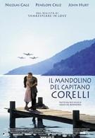 Выбор капитана Корелли (2001)