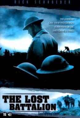 Постер фильма Забытая рота (2001)