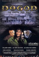 Дагон (2001)