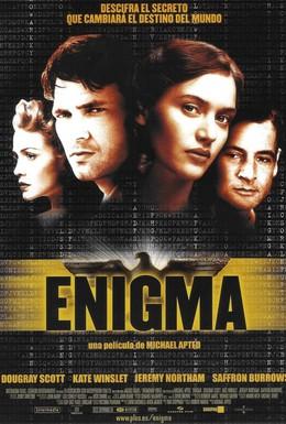 Постер фильма Энигма (2001)