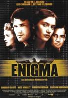 Энигма (2001)
