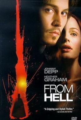 Постер фильма Из ада (2001)