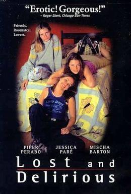 Постер фильма Вас не догонят (2001)