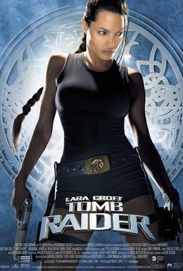 Постер фильма Лара Крофт: Расхитительница гробниц (2001)