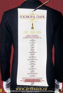Постер фильма Госфорд-парк (2001)