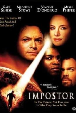 Постер фильма Пришелец (2001)
