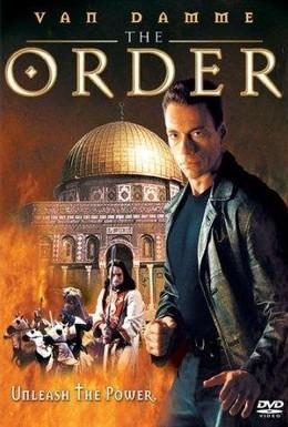 Постер фильма Тайна ордена (2001)