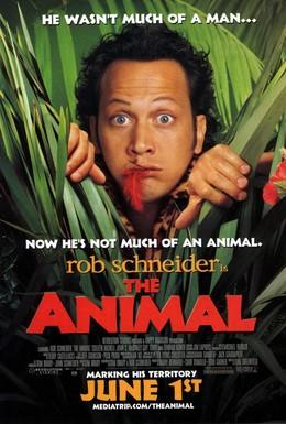 Постер фильма Животное (2001)