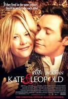 Кейт и Лео (2001)