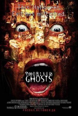 Постер фильма Тринадцать привидений (2001)