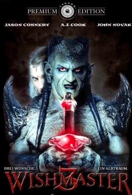 Постер фильма Исполнитель желаний 3: Камень Дьявола (2001)
