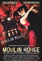 Мулен Руж (2001)