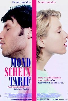 Постер фильма Тариф на лунный свет (2001)