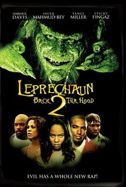 Постер фильма Лепрекон 6: Домой (2003)