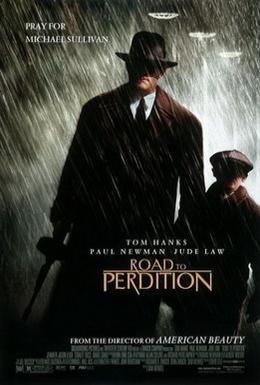 Постер фильма Проклятый путь (2002)