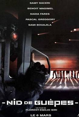 Постер фильма Осиное гнездо (2002)