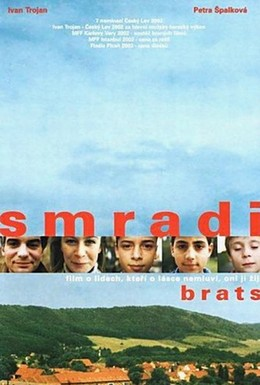 Постер фильма Паршивцы (2002)