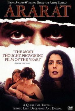Постер фильма Арарат (2002)
