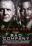 Плохая компания (2002)