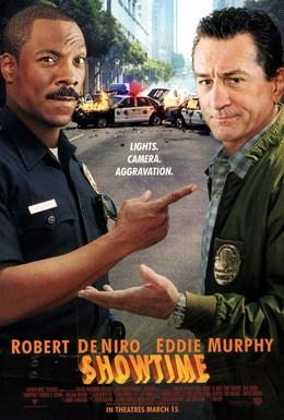 Постер фильма Шоу начинается (2002)