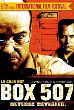 Постер фильма Ячейка 507 (2002)