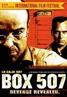 Ячейка 507 (2002)
