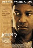 Джон Кью (2002)