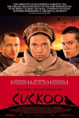 Постер фильма Кукушка (2002)