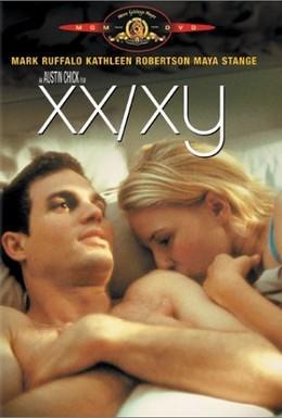 Постер фильма Логика измены (2002)