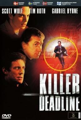 Постер фильма Черная метка (2002)