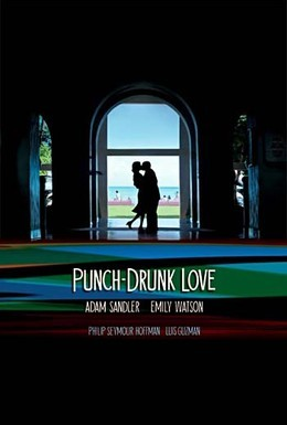 Постер фильма Любовь, сбивающая с ног (2002)