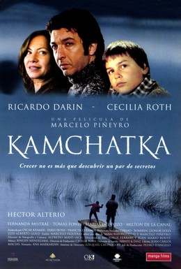 Постер фильма Камчатка (2002)