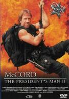 Человек президента: Линия на песке (2002)