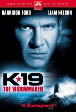 Постер фильма К-19 (2002)