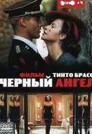 Черный ангел (2002)