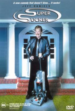 Постер фильма Секс-пылесос (2002)