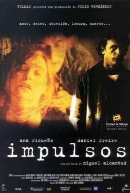 Постер фильма Импульс (2002)