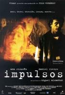 Импульс (2002)