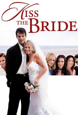 Постер фильма Поцелуй невесту (2002)