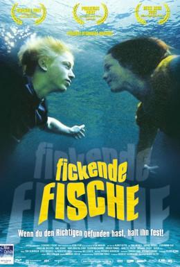 Постер фильма Занимаются ли рыбы любовью? (2002)